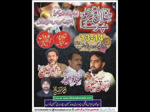 Live Majlis Aza 13 Zilhaj 2019 Hssain House Jaffarabad Chakwal