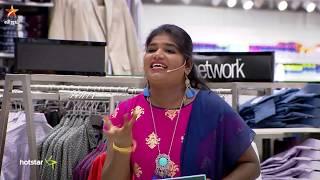 Mr & Mrs Chinnathirai   17th February 2019 - Promo 2