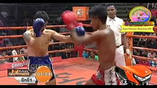 Kun Khmer Boxing Rith ATeth Vs Plangtip Thai, 13 October 2018
