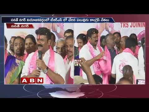 Sanath Nagar Constituency Congress leaders joined TRS in Presence of Srinivas Yadav
