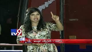 Andhra Express : Palasa - AP Assembly Elections 2019 - TV9