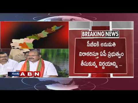 AP BJP President holds Press Meet over AP govt GO against CBI Entry | ABN Telugu