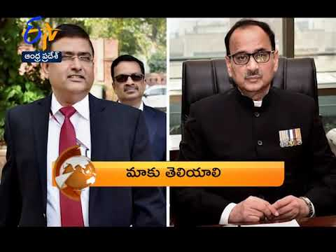 Andhra Pradesh | 26th October 2018 | 360 | 8 PM | News Headlines