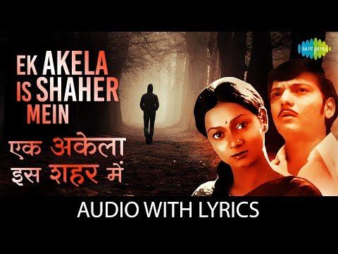 Ek Akela Is Shaher Mein with lyrics | एक अकेला इस शहर में के बोल | Bhupinder Singh | Gharaonda