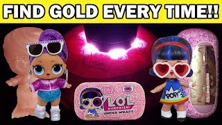 LOL Surprise Series 4 Under Wraps: FIND GOLD EVERY TIME! | L.O.L. Eye Spy GOLD UNBOXING