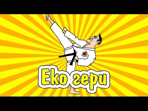 Удар ногой в сторону ёко гери. Kicking aside. Каратэ клуб СКИФ/Karate club SKIF.