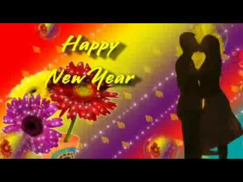 New Year Greeting Card For Love