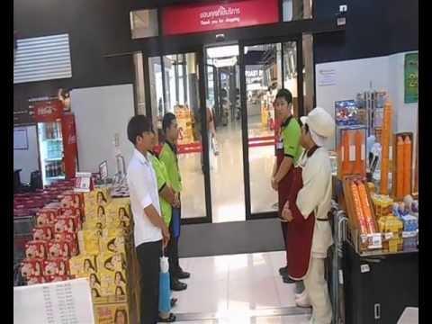 Review MV Gateway Ekamai