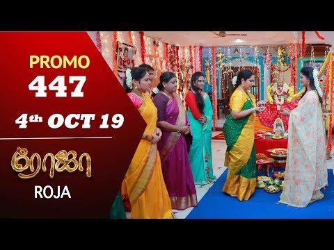 Roja Promo 04-10-2019 Sun Tv Serial Online