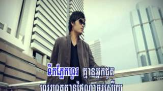 Full Hang Meas Video Music VCD Album Vol 145 - Oun Tuk Ke Chea Mit Ke Tuk Oun Chea Sneh by Zono
