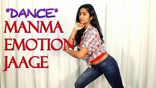 Manma Emotion Jaage Dance | Dilwale