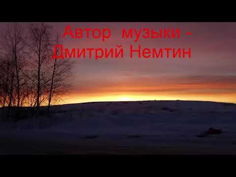От рассвета до заката....