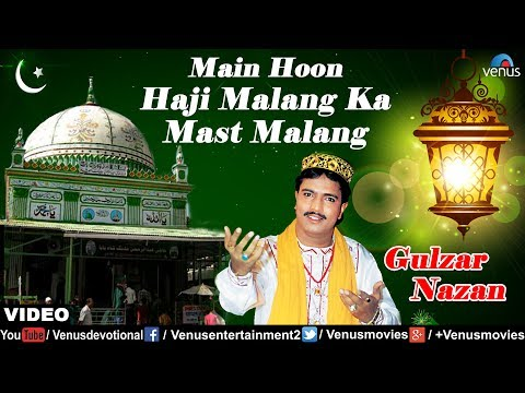 Main Hoon Haji Malang Ka Mast Malang - Gulzar Nazan (Muslim...