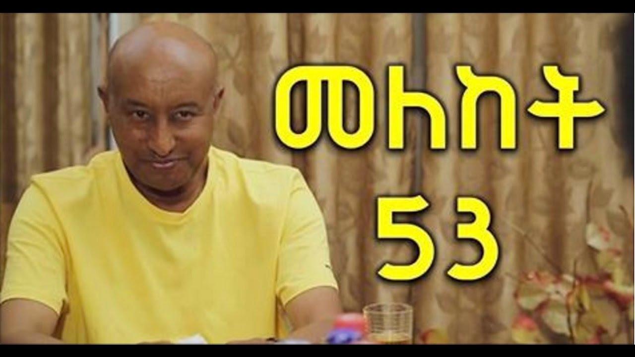Meleket Drama Season 2 Episode 53