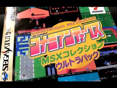Classic Game Room - KONAMI ANTIQUES MSX COLLECTION for Sega Saturn