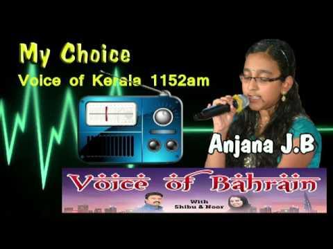 ANJANA J.B Voice of Kerala 1152am Bahrain Radio My Choice