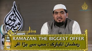 Ramazan is the Biggest Offer by Maulana Huzaifa G M Vastanvi