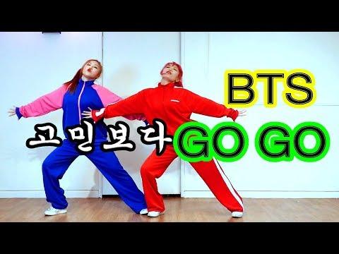 BTS 방탄소년단 Go Go 고민보다 Go 안무 cover dance  WAVEYA