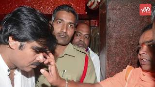 Pawan Kalyan Gives Surprising Donation to Kondagattu Hanuman Temple | Janasena | Telangana