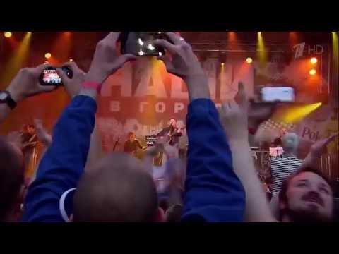 Юрий Шевчук - Мажоры