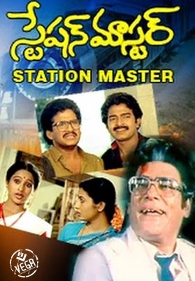 Station Master  telugu Movie