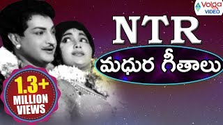 Non Stop NTR Madhura Geetalu - Telugu Old Video Songs - 2016