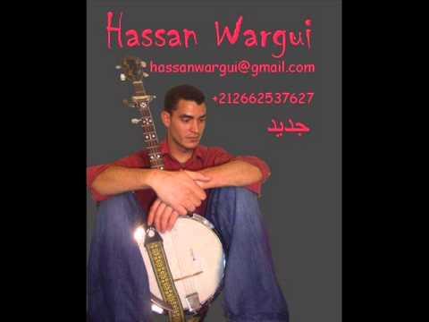 Hassan Wargui - Ohoy Ohoy Atassa video