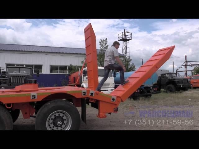 Полуприцеп тяжеловоз УЗСТ-9174 В1-31-РТ-10,3-СУО (1-скатный, 30 тн, рессорно-балансирная подвеска)