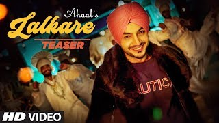 Song Teaser ► Lalkare | Akaal | G Guri | Releasing 21 March 2019