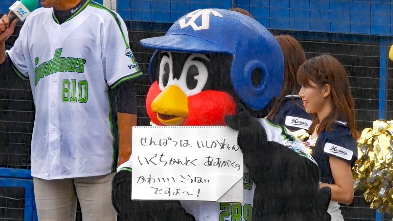 つば九郎の画像 p1_31