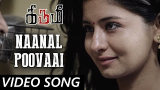 Naanal Poovaai - Kirumi | Video Song | Anucharan | K
