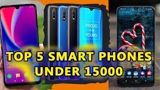 Top five smart phones under 15000 on april-2019