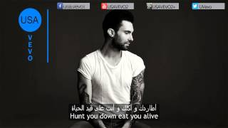 Maroon 5 - Animals مترجمة