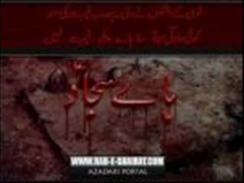 Noha Hussain Gohar Shaam Aa Gai Mahmal .. Noha Khawn Seyed Zarbat Shah Dera Ghazi Khan video