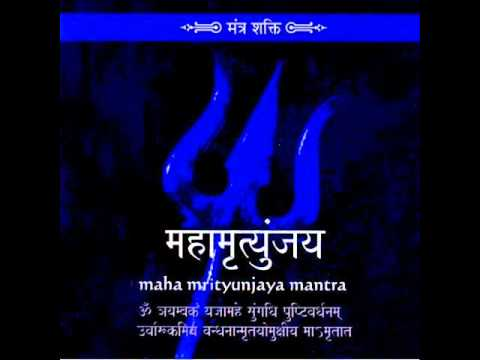 Suresh Wadkar - Maha Mrityunjaya Mantra video