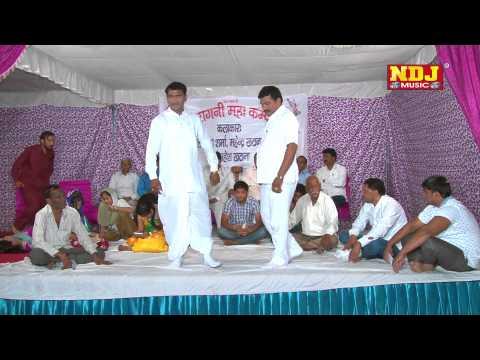 Pandav Ki Badkaar Sabha Me Nagan Nachani Sai Super Hit Ragni 2015 By Ndj Music video
