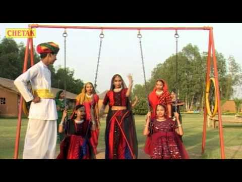 Banna Re Baga Me Jhula- Ghumar - Rajasthani Songs video