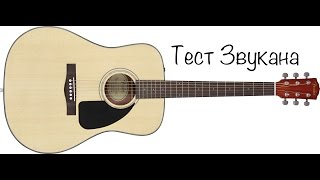 Fender CD 60 Dreadnought. Обзор