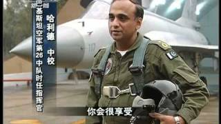 [CCTV WORLD WEEKLY TV program ] Pay a visit to JF-17 Thunder No.26 Sqn Black Spiders