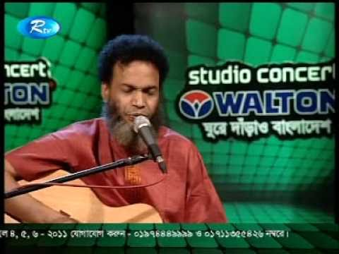 Ke Dekher Kotha By Haider Hossain video