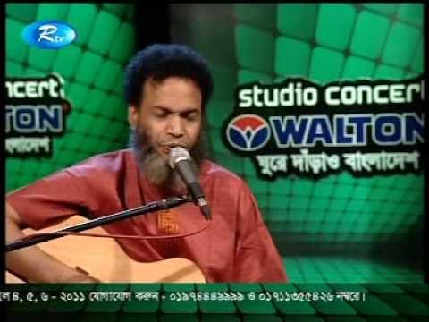 Ke Dekher Kotha By Haider Hossain video