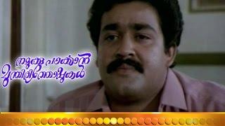 Namukku Parkkan - Malayalam Full Movie - Namukku Parkkan Munthiri Thoppukal  - Part 23 Out Of 24 [HD]