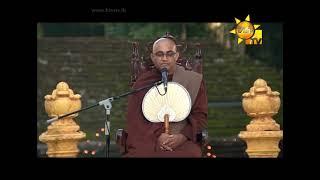 Dharma Deshanawa | 2021-02-26