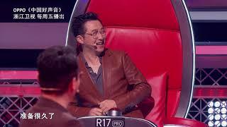 李健段子受质疑?实力来证明 【好生意独家幕后花絮】Sing!China2018官方超清HD