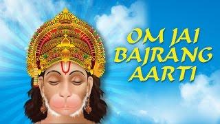 download lagu Om Jai Bajrang Bali Aarti  Shri Hanuman  gratis