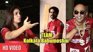 Team kolkata Babumoshai   MTV BCL Photoshoot   Arshi Khan, Hiten Tejwani, Akash Dadlani