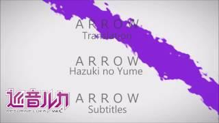 【Megurine Luka V4X】ARROW【VOCALOIDカバー】