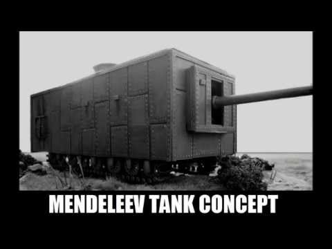 0 1 Experimental Танк