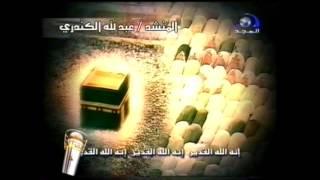 إنه الله القدير - عبدالله الكندري - أعذب النشيد