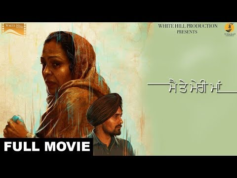 Love Punjab (2016) Full Movie - YouTube